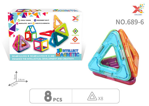 Picture of 3D Intellect Magnetic Blocks, 8 Pieces
