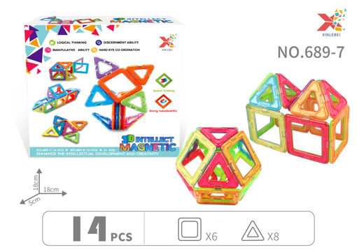 Picture of 3D Intellect Magnetic Blocks, 14 Pieces