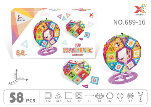Picture of 3D Intellect Magnetic Blocks, 58 Pieces