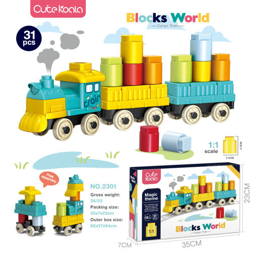 Picture of Blocks World, 31 Pieces