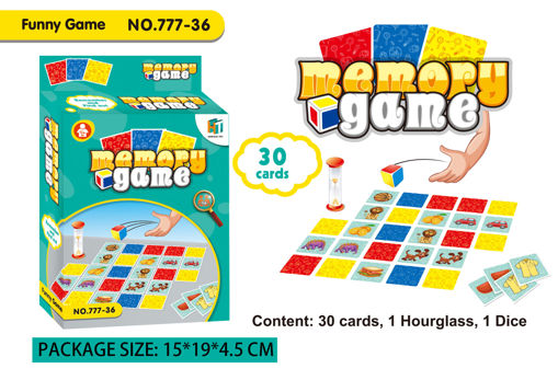 Picture of Memory Game