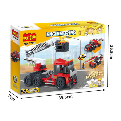 Picture of Cogo - 3 In 1 Engineering 300Pcs
