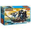 Picture of Cogo - Sea Rover Corsair Pirates Blocks Bricks Building Set