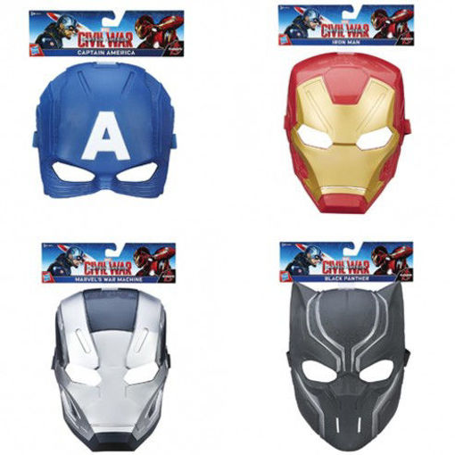 Picture of Hero Mask Ast