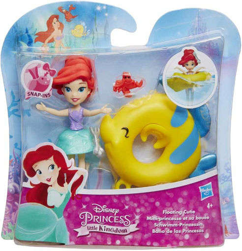 Picture of Small Doll Water Play Ast