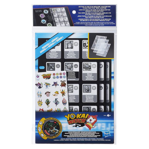 Picture of Yokai Watch - Collector Book Pages