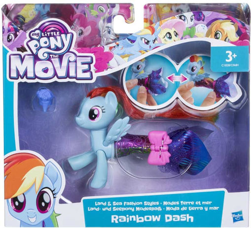 Picture of Mlp Movie Land Sea Fashion