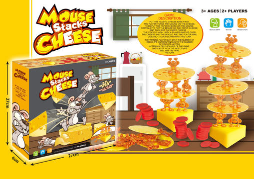 Picture of Mouse Stacks Cheese