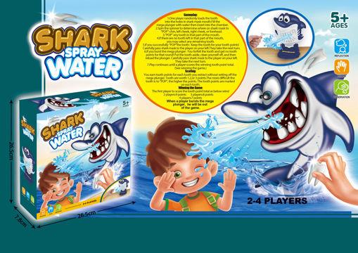 Picture of Shark Sprinkler Game