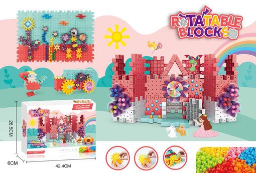 Picture of Puzzle Blocks 268 Pieces