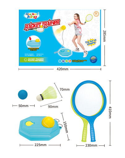 Picture of Racket Trainer Play Set