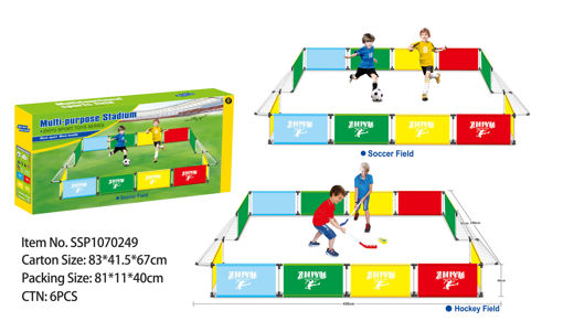 Picture of 2 In 1 Football & Hockey Set