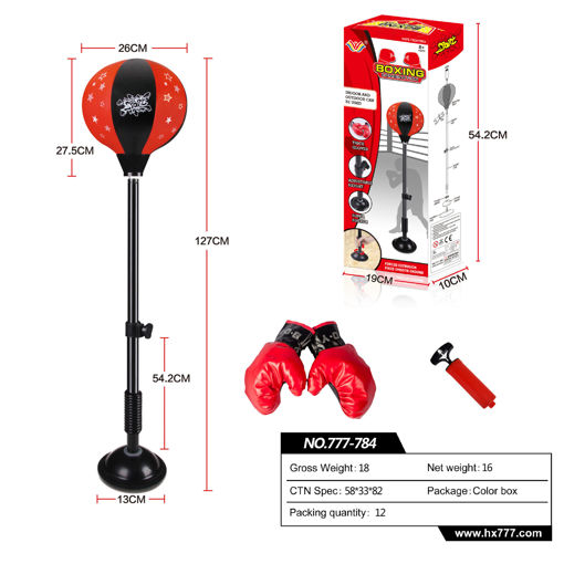 Picture of Boxing Set, 127 cm