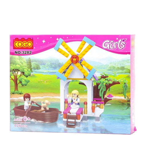 Picture of Girls Boat Set 176Pcs