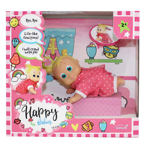 Picture of Crawling Doll  16Cm