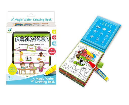 Picture of Magic Water Drawing Book, School