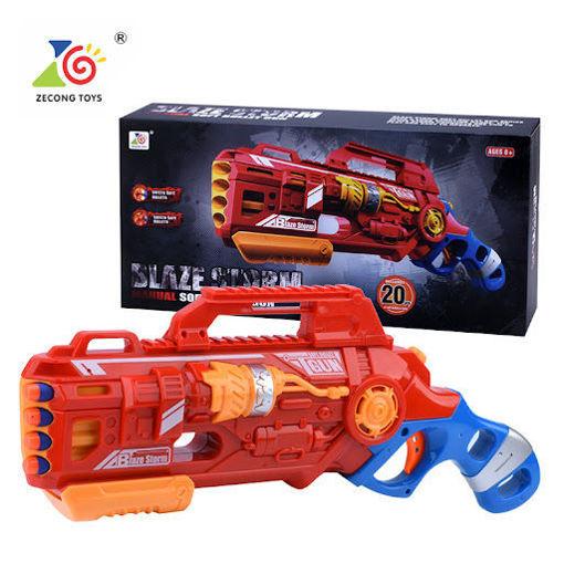 Picture of Blaze Storm Manual Soft Bullet Gun, Long Range
