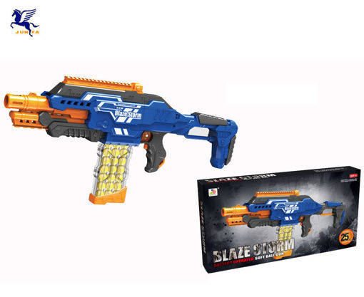 Picture of Battery Operated Soft Ball Gun W/25 Pcs