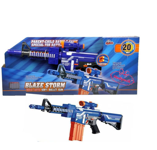 Picture of Soft Dart Gun 10 Darts 10 Suction Cup Darts